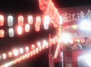 堀江盆踊り