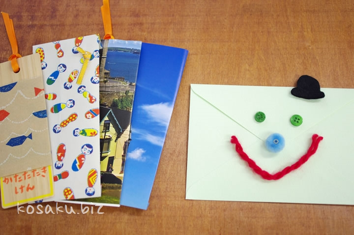 envelope_GF