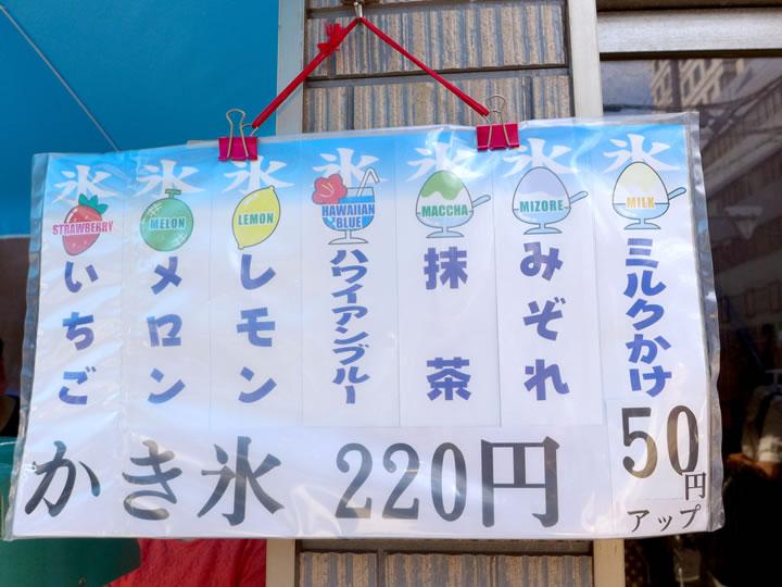 naniwahimuro2