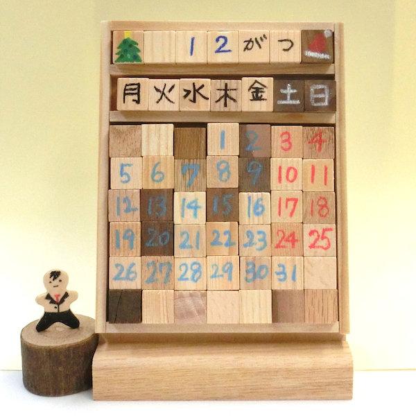perpetual-calendar600